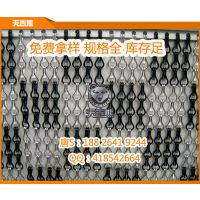 厂家直供金属挂帘 金属装饰网 金属帘 铜帘 不锈钢帘 铝帘