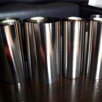 进口430超薄BA面不锈钢带 0.03mm、0.05mm、0.08mm精密不锈钢箔