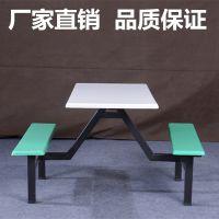 淘宝店学生食堂餐桌椅四人餐厅餐台户外快餐桌钢化玻璃钢连体餐桌椅湖南