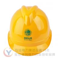 宝应源创国家电网ABS高强度安全帽