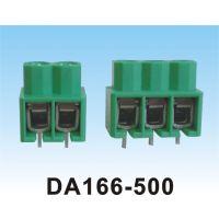 厂家直销高正锁螺丝接线端子 DA166-5.0mm间距铜pcb接线端子
