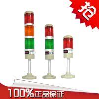 塔灯LED502-3TJ多层警示灯 LED三色信号灯 机床设备指示灯厂家直销