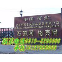 青海西宁防冲护堤合金钢丝石笼,铅丝石笼海曼防御