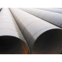 天翔成螺旋管(图)_保温螺旋焊接钢管价格_运城螺旋焊接钢管