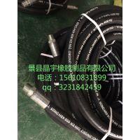 广西桂林夹布价格总成价格 耐酸碱夹布胶管 夹布蒸汽胶管厂家