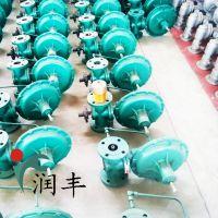 直供河南燃气调压阀质量好的设备推荐选择衡水润丰厂家