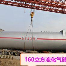 长治市出售菏锅集团50立方地埋液化石油气储罐