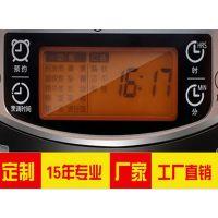 SAJ/三晶 LCD液晶屏 家用电器 电饭煲液晶显示屏 厂家开模定制