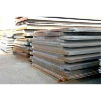 轩智特钢(在线咨询)|南昌15CrMo钢板|15CrMo钢板