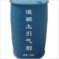 厂家供应高品质砂浆引气剂 密固特