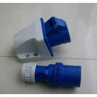 FCX-63/380V~63A防水防尘防腐插接装置配插头