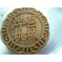 月饼成型机 上海烨昌月饼机