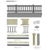 重庆防护栏模具,晶通模盒厂家,楼防护栏模具