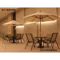 特斯林铝合金休闲椅酒店咖啡厅户外桌椅馨宁居休闲家具
