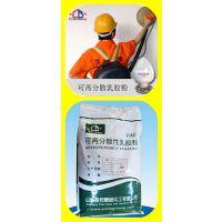 厂家供应湖北防水腻子用防水胶粉,可再分散乳胶粉厂家直销
