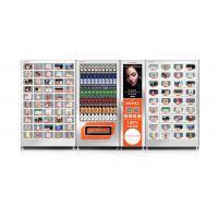 自动售货机,城市密码化妆品自动售货机_一边工作一边创业