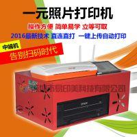 深圳石岩摆摊用手机照片快速打印机厂家直供 价格优惠