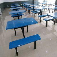 牢固耐用-东莞四人位食堂餐桌椅-深圳四人位食堂餐桌-广州四人位食堂餐桌椅