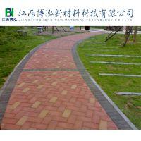 江西博泓BHZ002海绵城市用优质彩色透水砖