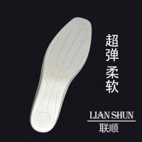 轻盈透气防滑减震 超弹环保PU 运动鞋鞋垫 女款秋冬鞋厂生产厂家