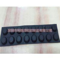 3m保护膜 机械吸音棉 耐磨橡胶垫批发