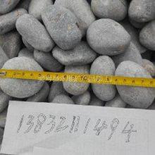 3到5厘米灰色鹅卵石厂家直销 河北石家庄永顺灰色鹅卵石