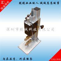 精密电阻点焊加工 石岩碰焊加工电子零件 兢诚科技厂家