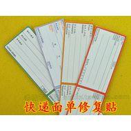 透明不干胶印刷/透明不干胶标签定做/不干胶贴纸/LOGO贴/PVC/PET