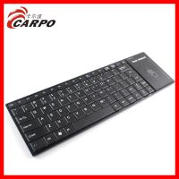 H129超薄 3.0蓝牙键盘/4.0带锂电蓝牙键盘/2.4G无线12寸触摸键盘