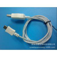 智能手机配件 USB数据线 充电线 创意手机配件 双色发光线 LED线
