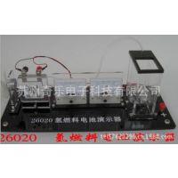 26021,26020氢燃料电池演示器26019气体实验微型装置教学仪器