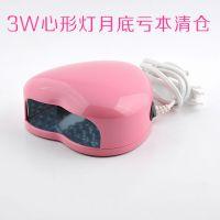 3WLED心形光疗灯 光疗机 美甲灯 光疗甲水晶甲QQ甲专用 清仓促销