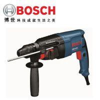 正品 博世BOSCH GBH 2-26 E 两用电锤钻/冲击钻 可调速电钻 800W