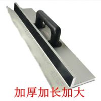 自粘型铝合金加长型打磨砂架 自粘性砂纸 阴角打磨砂架 打磨器
