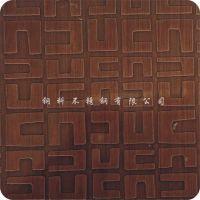 不锈钢镀铜压花板多少钱一件板 不锈钢镀铜板制作厂家