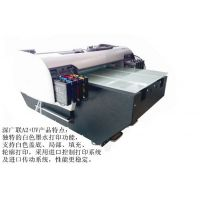 小型UV特种印刷机,具有白墨浮雕功能,可以在任何材料上彩色印刷