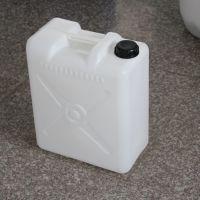 厂家直销25L塑料桶食品级带盖化工小水桶