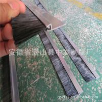 厂家热销推荐尼龙丝条刷 防尘毛刷条 品质保障