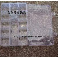 化妆品包装盒透明塑料 塑料盒子15格透明 首饰盒 橡皮筋分装盒