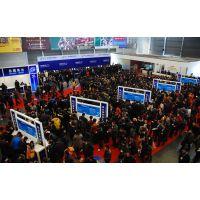 2016上海第二十九届中国国际五金博览会