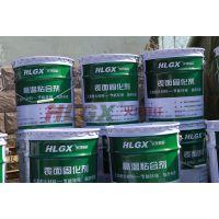 辽宁台车炉炉衬专用抗风蚀高温固化剂、纤维表面固化剂保温耐火材料