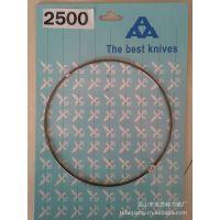 2500海绵振动切割刀—高频颤刀 切割海绵工具 异形海绵刀带