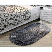 爱之家 客厅卧室地毯地垫 椭圆形床前毯 弹力丝床头毯床边毯