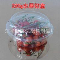 供应优质透明200g装两分格鲜果切盒2格透明塑料水果盒