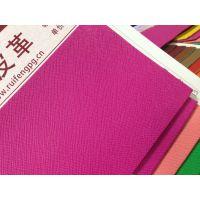 【瑞丰皮革】PVC皮革 A857十字纹 彩色底布 /人造革狮岭箱包面料