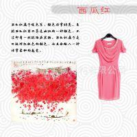 厂家直销 天然植物染料 西瓜红 草木染 棉/麻/丝/毛染色 美胜