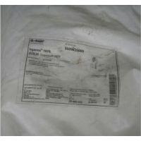 巴斯夫1098抗氧剂塑料进口添加剂
