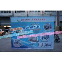 超低供应直型热转印布拉网 便携展具 专业广告器材制作kimi