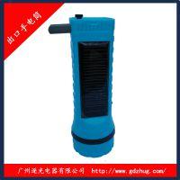 逐光017促销礼品 两用充电太阳能充电手电筒 可以定制OGO LED