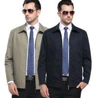 2015秋季新款正品柒牌中年男式薄款商务夹克外套 高档全棉茄克衫